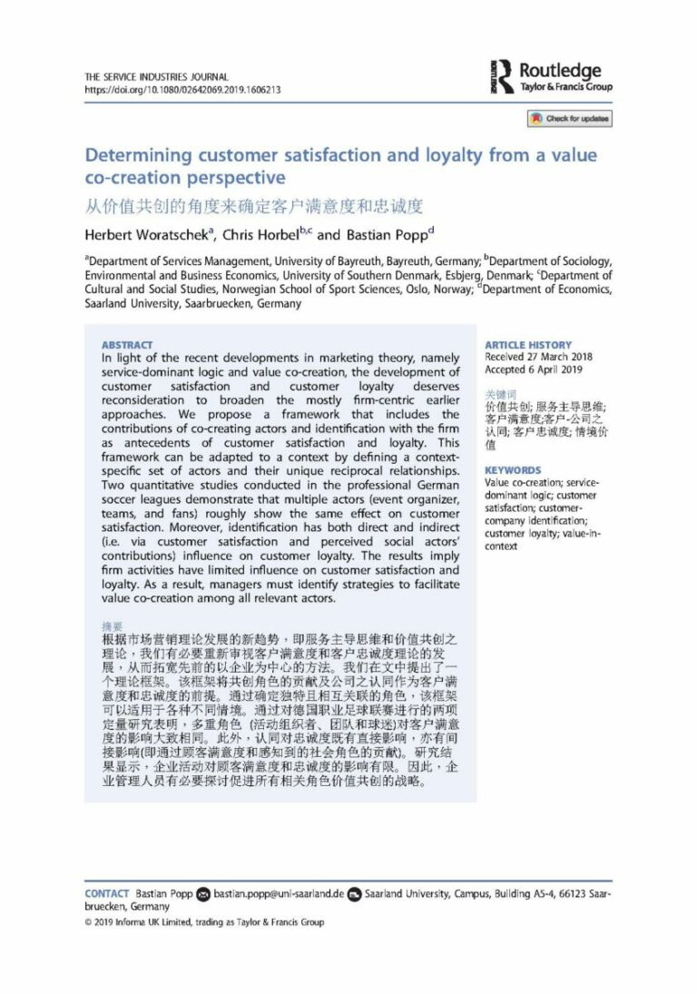 New Publication: Determining Customer Satisfaction and Loyalty from a Value Co-Creation Perspective